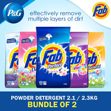 [FAB] Bundle of 2 Laundry Powder Detergent 2.1/2.3kg / Washing / Clothes / Fabric / Different Types