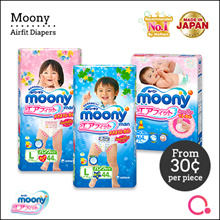 [Unicharm] [MADE IN JAPAN!] MAMYPOKO DAN MOONY AIR FIT Diapers!