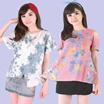 [16/5] Flower Embroidery-Cut Off Shoulder Shirt Dress Jacket-Tunik Bordir- Blouse Dress /Baju Wanita