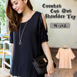 RIS Gypsy Peasant Woman Lady Boho Crochet Cutout Sleeve Chiffon Shirt Blouse Top