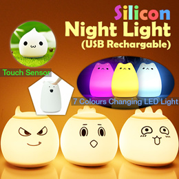 ★ Cartoon Night Light ★ Colour changing LED Silicon Night Light. Touch sensor USB Rechargable