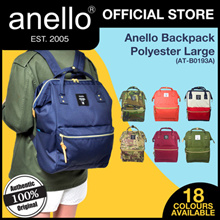 Authentic ANELLO BACKPACK POLYESTER LARGE AT-B0193A