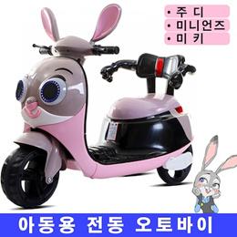 儿童电动摩托车童车三轮车玩具车