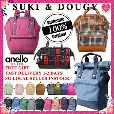 95abada8ccb6 Qoo10 - Backpacks Items on sale   (Q·Ranking):Singapore No 1 shopping site