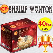[CP Food] Clearance!! Shrimp Wonton 505G. Free 2x Udon Noodle 480g!!