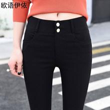 Euchi Spring and Summer leisure black playing underwear outside wear slim elastic