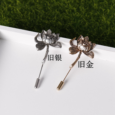 Qoo10 Fidelity To Personality Retro Lotus Brooch Corsage Suit