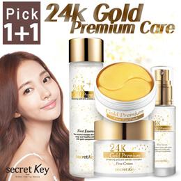 【Secret Key HQ】🌟1+1🌟24k Gold Premium First Essence 150ml/Cream 50g/Serum 30ml/Eye patch(60 packs)