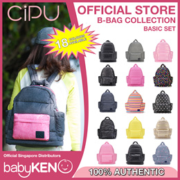 [Asias no.1 favourite mummies bag - From Taiwan]CiPU B-Bags/L (Basic)