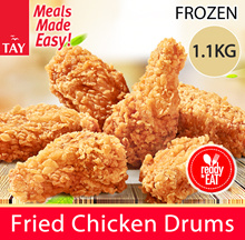 *NEW ARRIVAL* Fried Chicken Drum 1.1kg