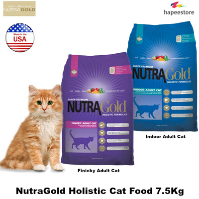 Make In USA NutraGold Holistic Cat Food (Available in Finicky Adult Cat / Indoor Adult Cat - 7.5Kg): Rating: 1: Free~: S$99.90 S$79.90