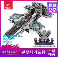 Avenger Alliance 3 Shield Aircraft Carrier Model Military Warship Assembly Model Building Block