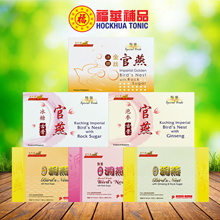 [Golden Cow] Birdnest (6x75g) Series (10 Type to choose from)