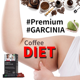 [Slimplanet] Garcinia Coffee/ Premium Grade Diet Coffee / Slimming / Weight Loss/ Carbo Cut