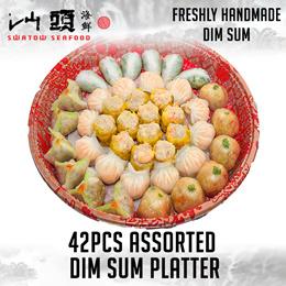 [Swatow Restaurant] 42pcs Assorted Dim Sum! Chilled Dim Sum Delivery!