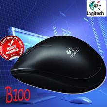 Logitech Mouse B100 - Black