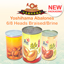 USE COUPON FOR ABALONES GALORE おいしい味覚プレミアムプレゼント ♛ Yoshihama Abalones ♛ 6H-24H / 60g-180g Shiok!