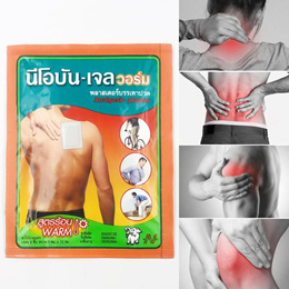 10 stickers  Thailand Neobun Gel Analgesic Plaster Pain Relief  Patch Size Joint Pain Arthritis Neck