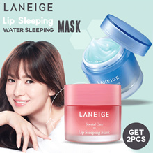 LANEIGE Good Night Kit 2ea Sleeping Care Kit