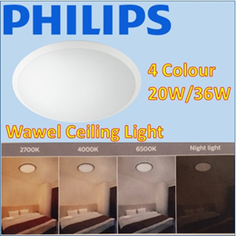 PHILIPS Wawel LED Ceiling Light 20W/ 36W changing color 4 tone burger light