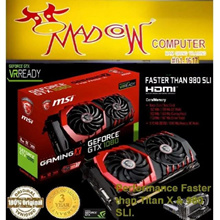 MSI GTX 1080 Gaming X 8Gb DDR5 Boost Clock/Base Clock 1797MHz.