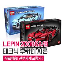★ Free Shipping! LEPIN Lepin 20086 Technique Includes Bugatti / Vending