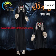 Shi Cai Halloween horror sound control electric witch bar haunted house decorated props hanging ghos
