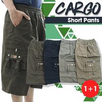 1 + 1 [Calista] Cargo Short Pants /Celana pendek Cargo Bigsize / avail in 4 colors