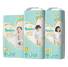 [Pampers] Five-star first-level help incremental pull-up pants diaper 3 Pack Pampers Japan M~XL box purchase