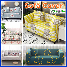 ★♔【2017 New Style】★Universal elastic ★Sofa Cover ★Fit for With Armrest Sofa