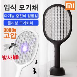 立式电蚊拍P1