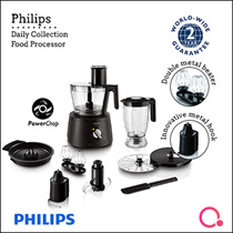 Avance Collection (Food Processor)  HR7776/91 (New Launch special!!!!)2 years warranty