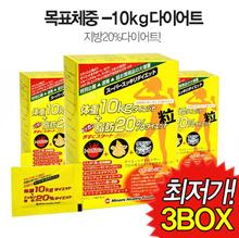 weight 10kg diet + fat 20% diet grains 6 grain × 75 bags 3BOX SET