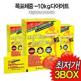 여름 다이어트 시작! 목표 ! 체중-10kg+지방-20%다이어트 3박스 세트 / 무료배송 / 대만연예인 샤오에스 극찬 / 1봉지 6정 × 75 봉지 3BOX 개별포장