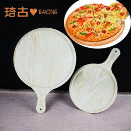 Wooden 7 /9 /11 inch pizza tray, pizza bottom, western style pizza cake, wooden tray cake board