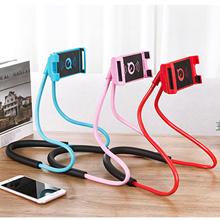 Lazy mobile phone holder / halter bracket / tablet / universal / neck-mounted / desktop / creative /