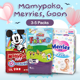 [FROM $11.60 PER PACK} MIX AND MATCH MAMYPOKO |MERRIES |GOON BABY DIAPER!! MADE IN JAPAN THAILANDºoº