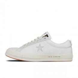 342e295e69c Converse One Star OX x Carhartt WIP White (Code  162821C)  Preorder