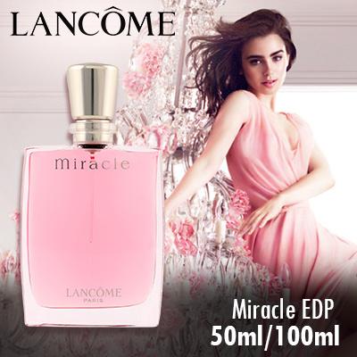 Edp 50ml100ml Her For Lancome ► Miracle Perfume Lancome► OkZXPiu