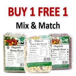 1+1 Mix and Match! TO-Organic Mung Bean 500g / Adzuki Bean 500g / Five Colour Bean 500g / Ten Color Beans 500g / Black Bean with Green Kernel 500g