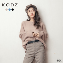 KODZ - Cute Crew-Neck Side Split Sweater-191342