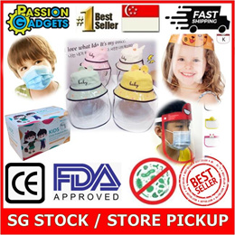 🌟Adult/Kids Face Shield Surgical Mask Face Mask Children High Quality CE Certified 3PLY Disposable