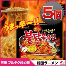 【Safe Domestic Shipping】 【※ Spicy】 【Korean Ramen】 Samyang (Sam Yang) Fried noodles with 5 bags ◆ Sam Yang / SAMYANG · Imported food / imported food / Korean food / Korean food / Korean souvenir / Emer