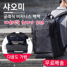 Millet classic business backpack simple multi-function laptop bag to fulfill large capacity backpack bag men and women universal bag