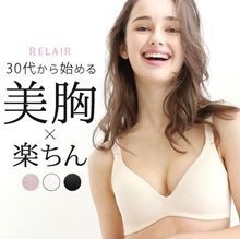 Relair Beautiful Bust 3D Wireless Bra (Sizes A-D)(C15RB001)