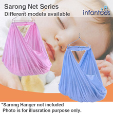 [INFANTODS] Spring Cot Sarong Net. Manual Baby Cradle Net. Hammock Sarong Yao Lan. Spring Cot. Swing. Mosquito net. Baby sleep better and longer.