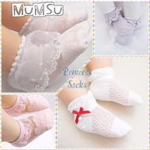 🐥Mumsu🐥 Princess Socks for Babies and Toddlers