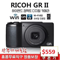Including tax vouchers! Stock secured! ★ Coupon price $ 559 ★ / Ricoh GR 2 (RICOH) Wi-Fi built-in high-end compact digital camera / guaranteed genuine / next-day shipping / preparation stock