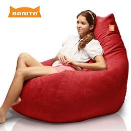 [BONITA] Global No.1 Beanbag Nordic Style Tiffny LF501 Bean Bag Chair furniture Sofa