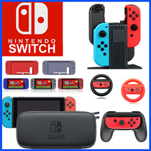 🔥HOT SALE🔥For Nintendo Switch Protective Bag Pouch Glass Silicone Rubber Case Charging Stand /SG
